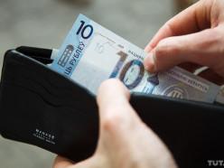 Беларусбанк перенес на 1 октября ввод комиссии за прием платежей наличными