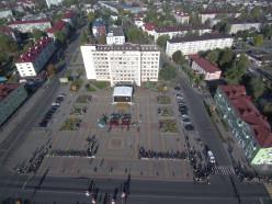 Онлайн трансляция торжественного открытия Дня города