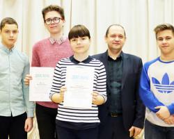 Случчане стали призёрами областной олимпиады по информатике