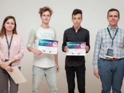 Школьники из Слуцка стали победителями IT-олимпиады SITO