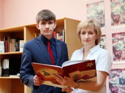 Школьники из Слуцка в числе призёров олимпиады по учебным предметам