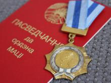 Две случчанки награждены Орденом Матери
