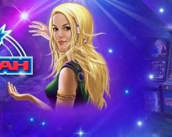 Игровые автоматы онлайн в клубе Вулкан казино – наслаждайтесь!