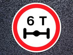 На дорогах Минской области устанавливаются ограничения на ось транспортных средств