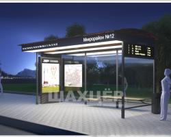 Солигорчанам показали проект новых автобусных остановок