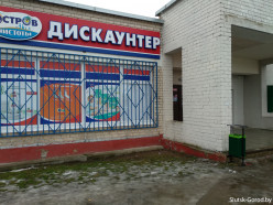 В Слуцке задержали молодых людей, которые трижды «грабили» «Остров чистоты»