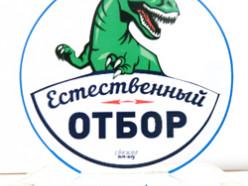 Слуцкий сахар признан качественным товаром в программе «Естественный отбор» на российском телеканале