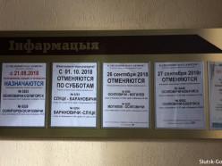 С 1 октября НЕ отменяются поезда из Слуцка в Барановичи и обратно (обновлено)