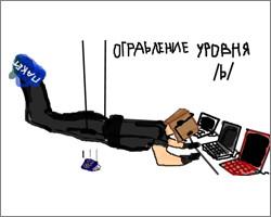 Интернет шутит: Один друг Оушена.