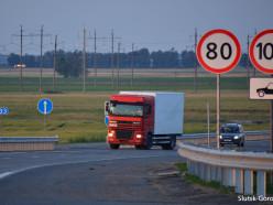 Автодорогу Р23 откроют для движения в субботу