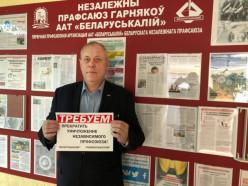 Лукашенко потребовал показать населению, что профсоюзы занимаются делом