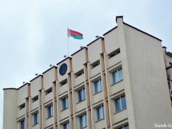 Больше всего средств бюджет Слуцкого района в 2017 году потратит на образование и здравоохранение