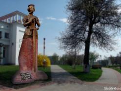 Министерство культуры опубликовало результаты конкурса эскизов памятника Анастасии Слуцкой