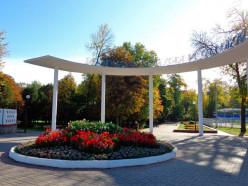 7 мая в городском парке культуры и отдыха пройдут концерт и танцевальная программа