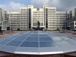 Парламентарии приняли проект республиканского бюджета на 2020 год