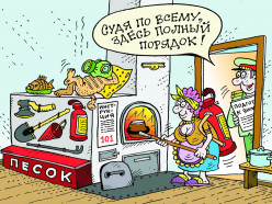 МЧС жителям частных домов: обязательно проверьте системы отопления