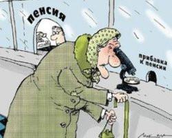 С 1 февраля в Беларуси вырастут пенсии