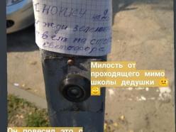 На светофоре возле школы мужчина повесил рукописное объявление для детей