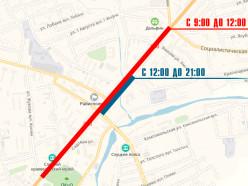 В субботу почти весь день будет перекрыто движение в центре Слуцка