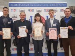 Случчане успешно выступили на открытой инженерной конференции школьников в Москве