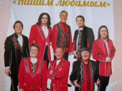 В Слуцк приедут «Песняры»