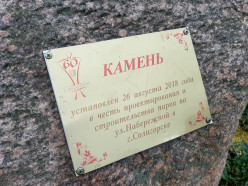 По итогам общественных обсуждений одобрен проект парка на Набережной в Солигорске