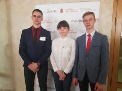 Ребята из 11-й школы привезли три диплома с престижной научной конференции