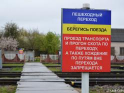 Поезд сбил пьяного жителя Слуцка, который сидел на рельсах