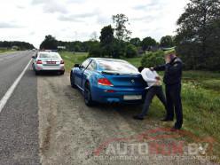 В Солигорском районе задержали водителя BMW на поддельных российских номерах