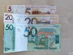 В дизайн белорусских банкнот внесут изменения