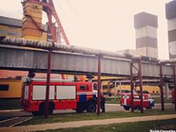 Пожар в шахте 4-го рудоуправления
