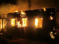 На пожаре в Уречье погибли десятки животных