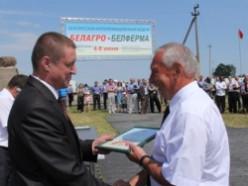 Предприятия Слуцка награждены на «Белагро»