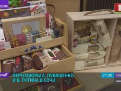 Между прочим: Лукашенко подарил Путину слуцкую колбасу