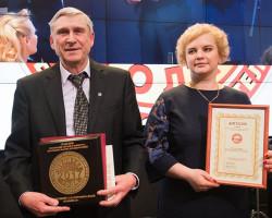 Слуцкие предприятия стали победителями конкурса «Продукт года»