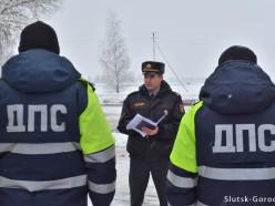 На выходных в Слуцке работали экипажи ГАИ из Минска, Старых Дорог, Копыля и Солигорска