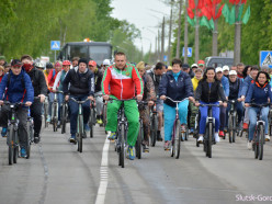 В Слуцком районе прошёл патриотический велопробег. Фото