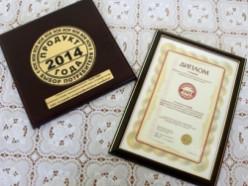 Предприятия на конкурсе «Продукт года 2014»