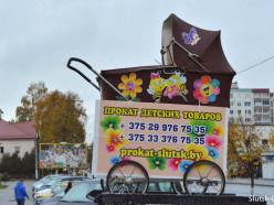 В Слуцке открылся прокат детских товаров  «Маленькая страна»