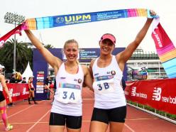 Случчанка Анастасия Прокопенко завоевала золотую медаль на чемпионате мира по пятиборью