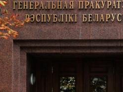 Прокуратура выявила в Слуцком районе недостатки в выполнении программы по профилактике правонарушений