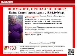 В Солигорске ищут мужчину, который вышел на работу и пропал без вести