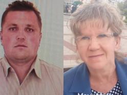 В Солигорске ищут пропавших без вести