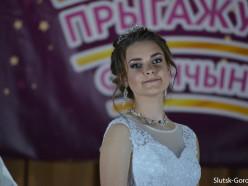 Первый конкурс «Прыгажуня Случчыны» прошёл в Весее