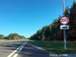 На трассе Р-23 Минск-Микашевичи разрешённая скорость увеличена до 100 км/ч