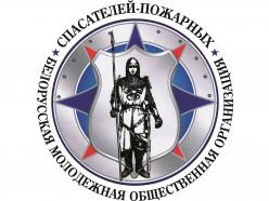 C 24 сентября в Слуцке проходит акция «Молодежь за безопасность»