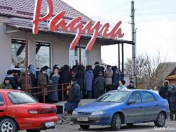 В Слуцке открылся второй магазин сети «Радуга»