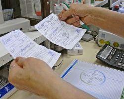 Солигорчане подделывают рецепты лекарств