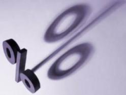 До 20,5% снижается ставка рефинансирования