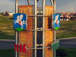 Миноблисполком составил рейтинг районов: Слуцкий вошёл в число худших